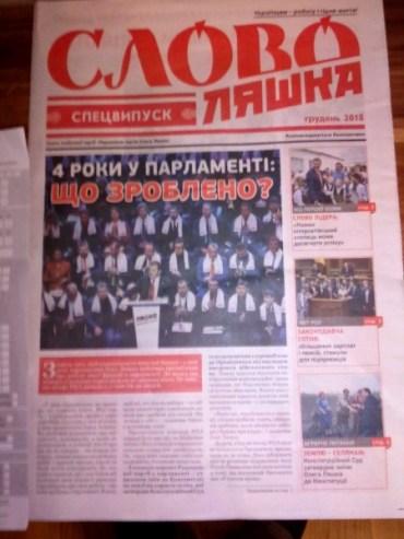 Радикальна партія збирає персональні дані виборців на Тернопільщині