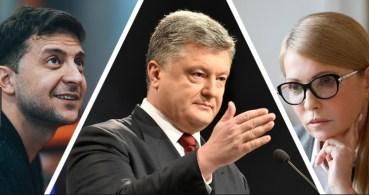 Анекдот з президентськими виборами: Зеленський обігнав Тимошенко