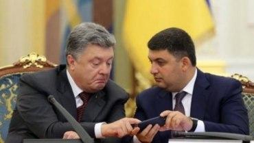 Порошенко розпочав підкуп пенсіонерів до виборів