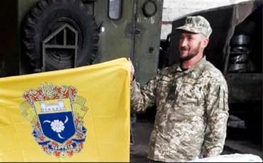 На фронті загинув Василь Богоносюк з Чортківщини