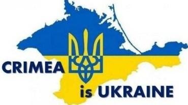 Бойко, Мураєв, Вілкул, Соловйов, Мороз, Кармазін, Каплін, Ляшко, Бондар не склали тест про Крим