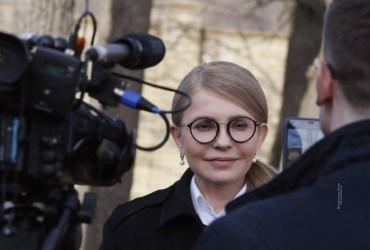 Тимошенко виграла суд по тарифам. Підвищення цін на газ було незаконним та необгрунтованим