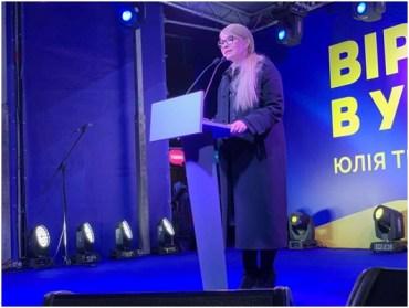 Персоніфіковані пенсії, страхова медицина, підтримка молоді, – Юлія Тимошенко про основні пункти своєї соціальної доктрини