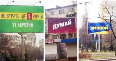 «День тиші на Тернопільщині»: до поліцейських надійшло більше десяти повідомлень від громадян