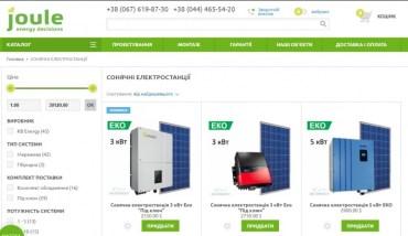 Сонячні електростанції для дому: крок на шляху до енергетичної незалежності