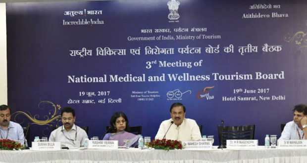 Mahesh Sharma chairing the 3rd Meeting of National Medical and Wellness Tourism Board, in New Delhi on June 19, 2017.