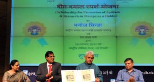 """The Minister of State for Communications (I/C) and Railways, Manoj Sinha launching the """"Deendayal SPARSH"""" scheme, in New Delhi on November 03, 2017. Secretary (Post),  Ananta Narayan Nanda and other dignitaries are also seen."""