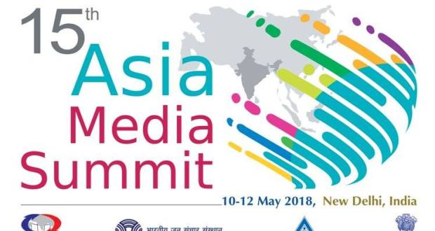 Union Minister for Information & Broadcasting and Textiles, Smriti Zubin Irani would be presiding as the Chief Guest over the Inaugural ceremony of the 15th Asia Media Summit today on 10th May.