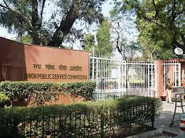 UPSC to conduct Civil Services (Preliminary) Examination-2018 on 3rd June 2018