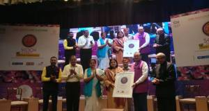Best Performing Social Sector Ministry