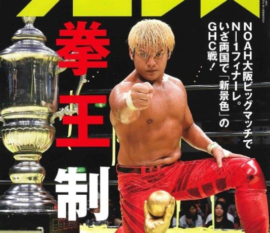 Kenoh wins N-1 Victory