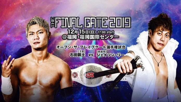 The Final Gate