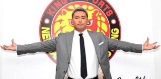 #NEWS: NJPW's Kazuchika Okada Set To Carry Olympic Flame