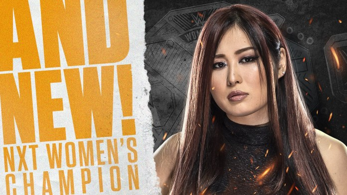 #AndNEW Io Shirai Dethrones Flair Becomes NXT Women's Champion