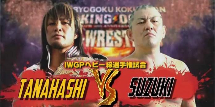 Hiroshi Tanahashi vs Minoru Suzuki