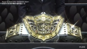 NJPW Reveals Their New IWGP World Heavyweight Title