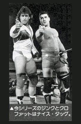 A black and white photo of Tom Zenk with Danny Kroffat in Japan. Kroffat was one of the few who stood up to Stan Hansen and his stiff shots in the ring.