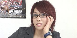Asuka and Her Surprising Life Outside of Wrestling