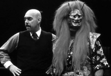 Gary Hart and The Great Kabuki