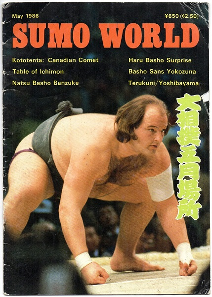 John Tenta gracing the cover of Sumo World magazine in May of '86.