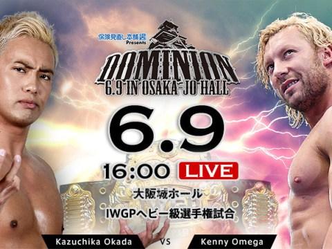 Hiromu Takahashi Pro Wrestling Transcriptions
