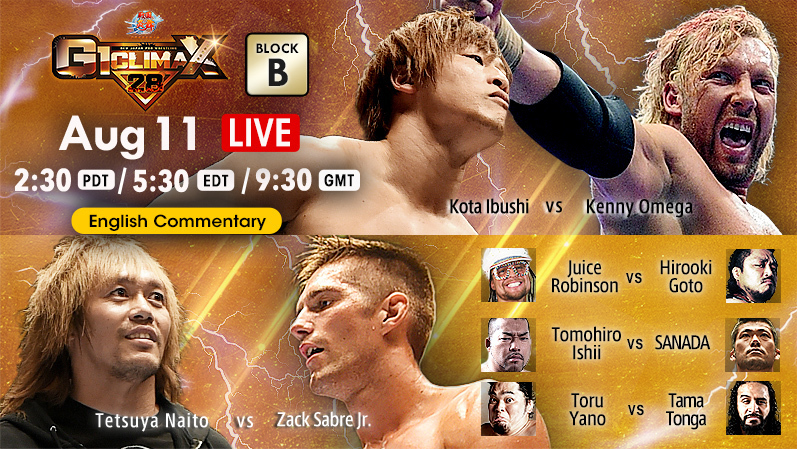 NJPW G1 Climax 28 Results - August 11, 2018