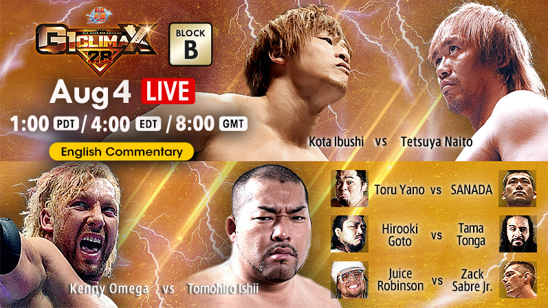 NJPW G1 Climax 28 Results - August 4, 2018