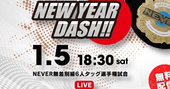 NJPW New Year Dash 2019 Results