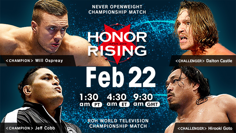 NJPW Honor Rising 2019 Results