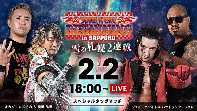 NJPW The New Beginning In Sapporo 2019 Results
