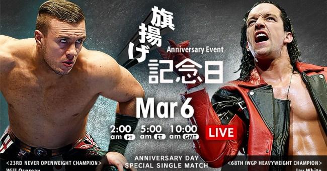 NJPW 47th Anniversary Results