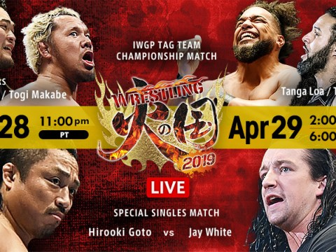 NJPW Wrestling Hi No Kuni 2019 Results