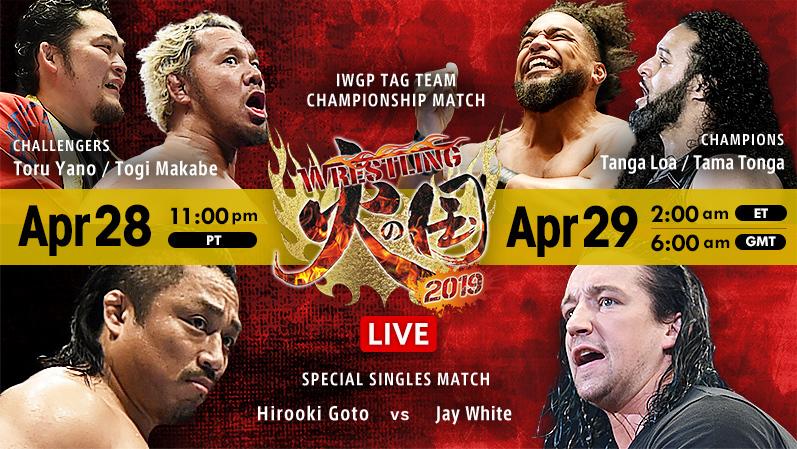 NJPW Wrestling Hi No Kuni 2019 Results