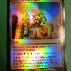 Celestial Colonnade Foil Foil black core