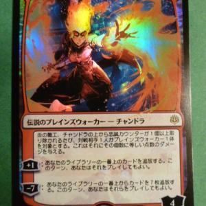 Chandra, Fire Artisan Foil Japanese black core