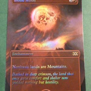 Blood Moon Box Topper Double Masters Foil Double Masters Foil black core