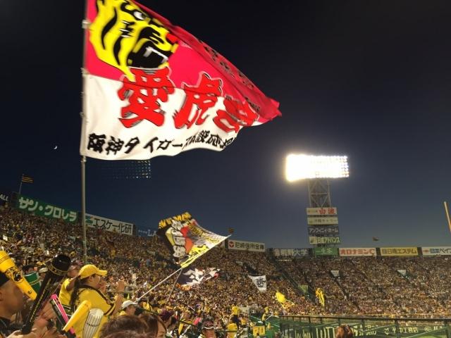 阪神 タイガース 2018 年俸