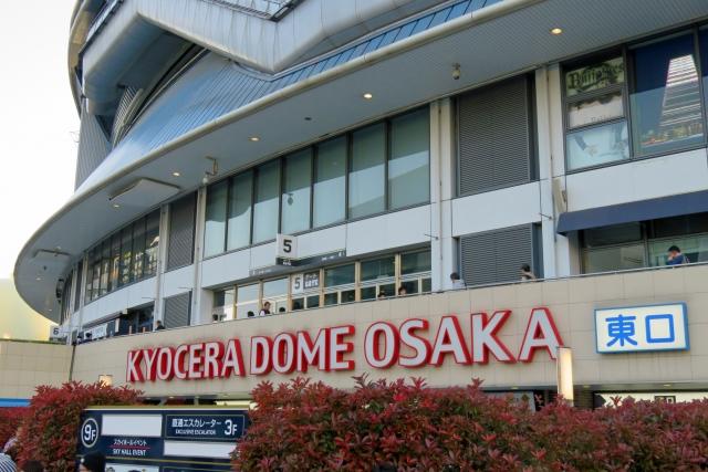 京セラドーム大阪 2018 巨人 チケット