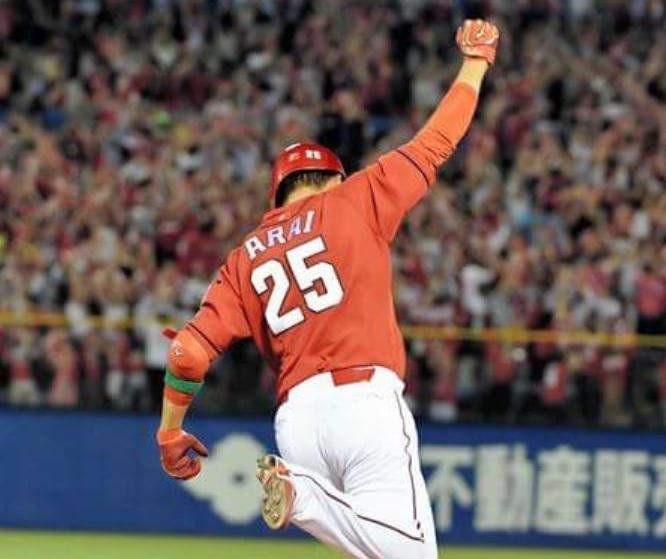 新井貴浩 引退 ツライさん 新井さん