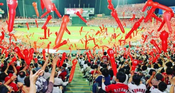 広島 カープ の 試合 結果