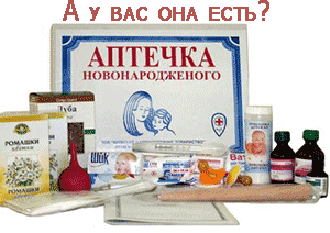 аптечные средства