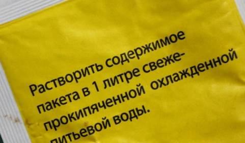 oplysninger fra emballagen