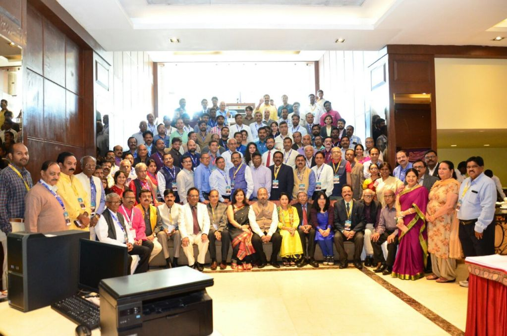 39TH All India Public Relations Conference