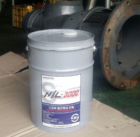 Địa chỉ mua dầu máy nén khí Hanshin chính hãng?