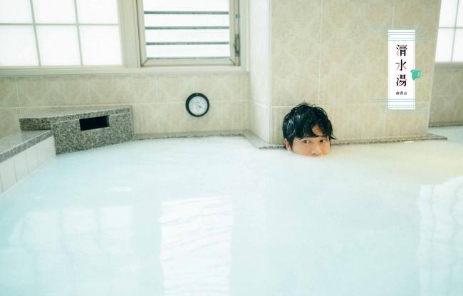 『銭湯と和菓子と田中圭(仮)』(ぴあ)