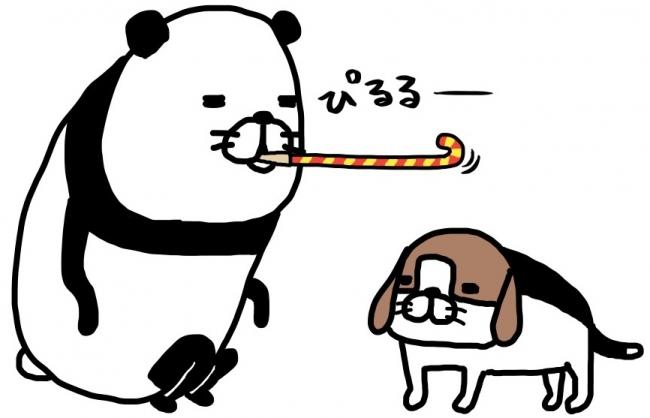 スティーヴン★スピルハンバーグ『パンダと犬』(ぴあ)