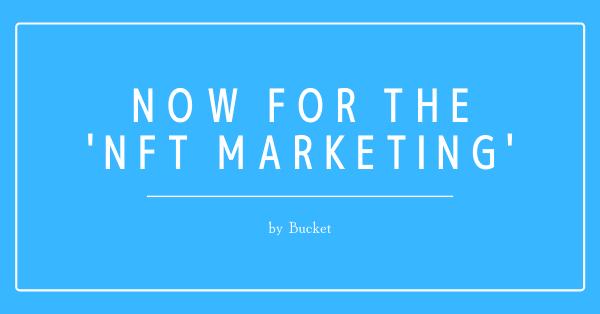 NFTマーケティングのプレスリリース