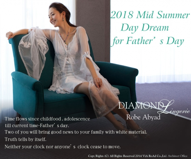 2018 Mid Summer Day Dream for Fathers Day