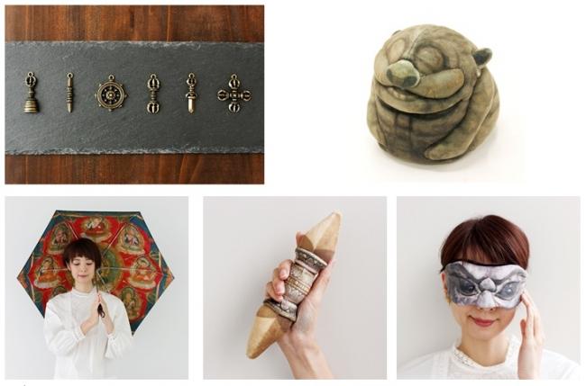 〈 写真上段 左「寺チャームコレクション」、  右「東寺のもちもち邪鬼ポーチ」、  下段 左「曼荼羅パラソル」 中央「もちもち金剛杵ペンケース」 右「あったか毘沙門天アイマスク」〉
