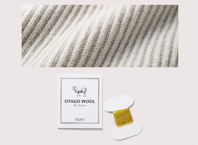 長く愛してもらえるよう、 うっかりひっかけたり、 虫食い穴ができても補修できるように、 糸巻きがセットで届きます。